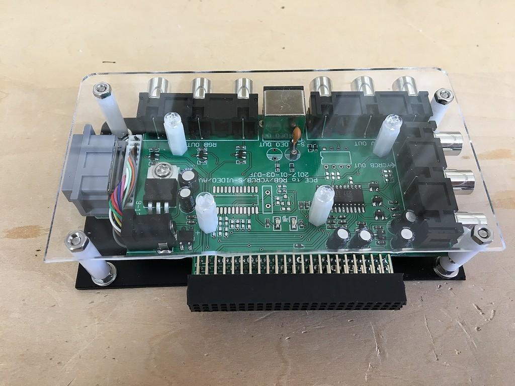 PCエンジンAVブースター(その2)_c0323442_13563214.jpg