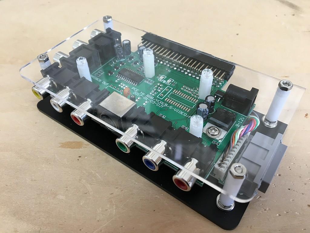 PCエンジンAVブースター(その2)_c0323442_13563392.jpg