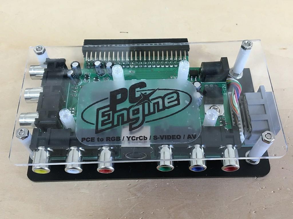 PCエンジンAVブースター(その2)_c0323442_13563471.jpg