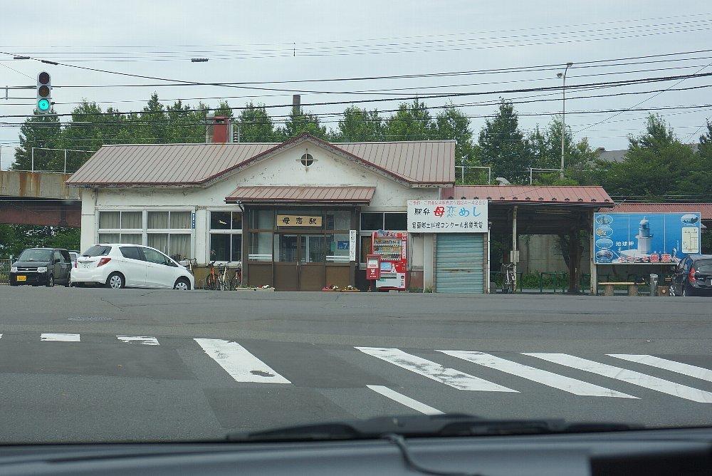 JR母恋駅(ぼこいえき)_c0112559_08380931.jpg