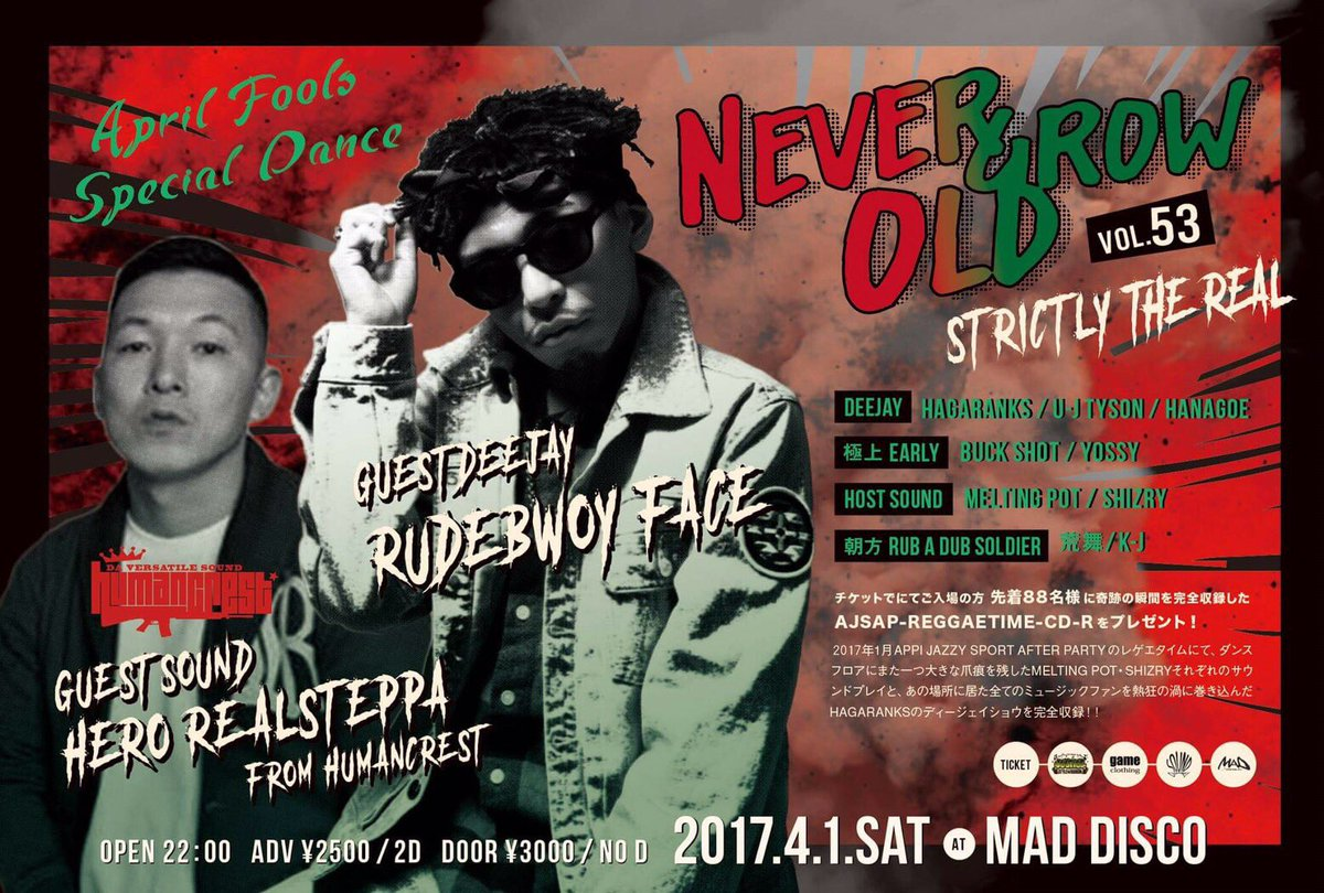 NEVER GROW OLD vol.53 strictly the real_d0175064_12581198.jpg