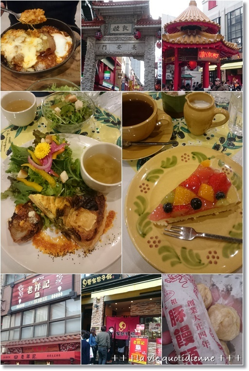 もっちり美味しいベーグルと神戸散策_a0348473_10492648.jpg