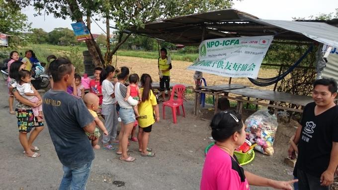 タイ バンコク郊外 サーイマイ地区 寄付事業(仮)のお知らせ_e0135675_14500660.jpg