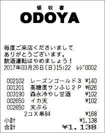 b0260581_18595822.jpg