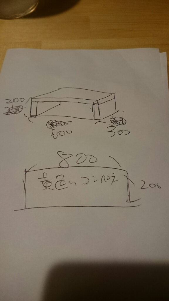 a0202382_17393687.jpg