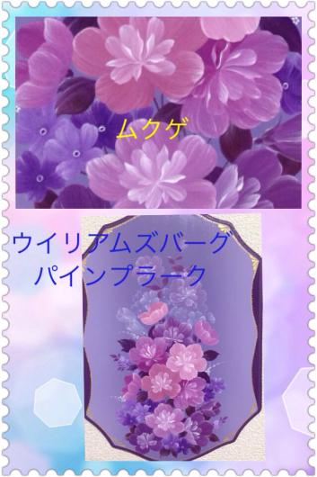 b0243198_08411756.jpg