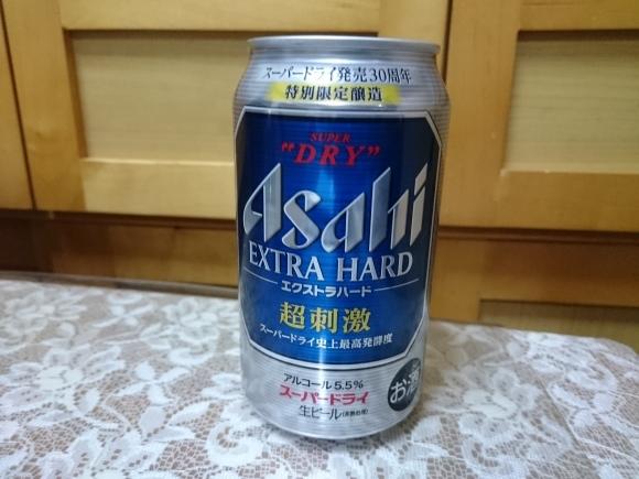 3/25 アサヒスーパードライ超刺激 + ハウス食品 うまかっちゃん_b0042308_00122649.jpg