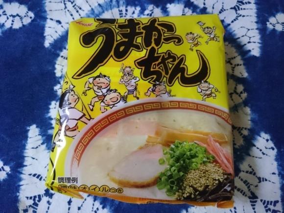 3/25 アサヒスーパードライ超刺激 + ハウス食品 うまかっちゃん_b0042308_00140259.jpg