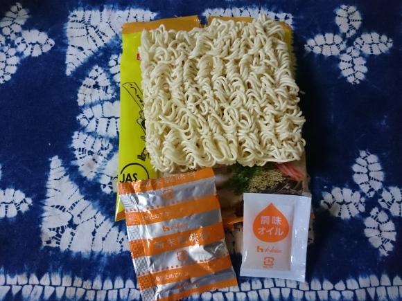 3/25 アサヒスーパードライ超刺激 + ハウス食品 うまかっちゃん_b0042308_00141194.jpg