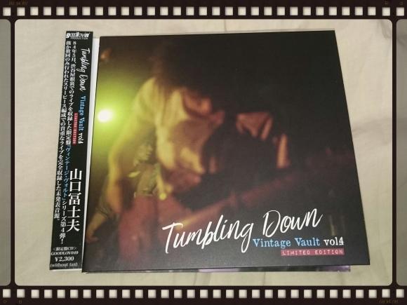 山口冨士夫 / Tumbling Down Vintage Vault vol.4 LIMITED EDITION_b0042308_00402553.jpg