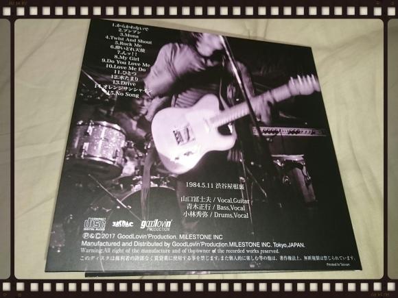 山口冨士夫 / Tumbling Down Vintage Vault vol.4 LIMITED EDITION_b0042308_00403530.jpg