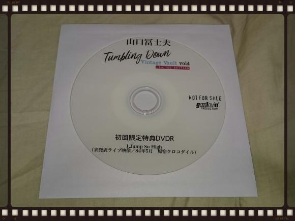 山口冨士夫 / Tumbling Down Vintage Vault vol.4 LIMITED EDITION_b0042308_00404581.jpg