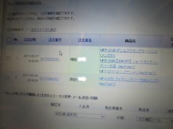 d0027711_16592481.jpg