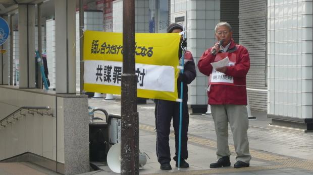 3月22日、共謀罪絶対反対!岡山駅前で街頭宣伝_d0155415_15303852.jpg