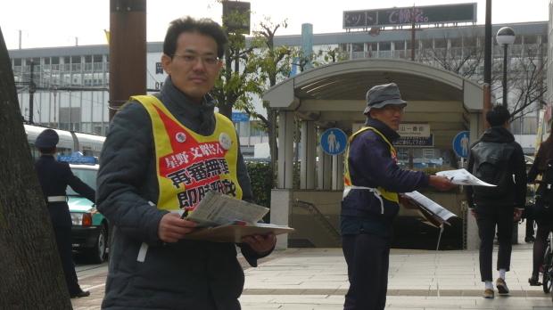 3月23日、岡山駅前で、無実の星野文昭さんを取り戻そう!全証拠開示を求める署名を呼びかけました_d0155415_15385092.jpg