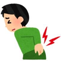 坐骨神経痛に対するリリカ®はプラセボと同等の鎮痛効果_e0156318_7363615.jpg