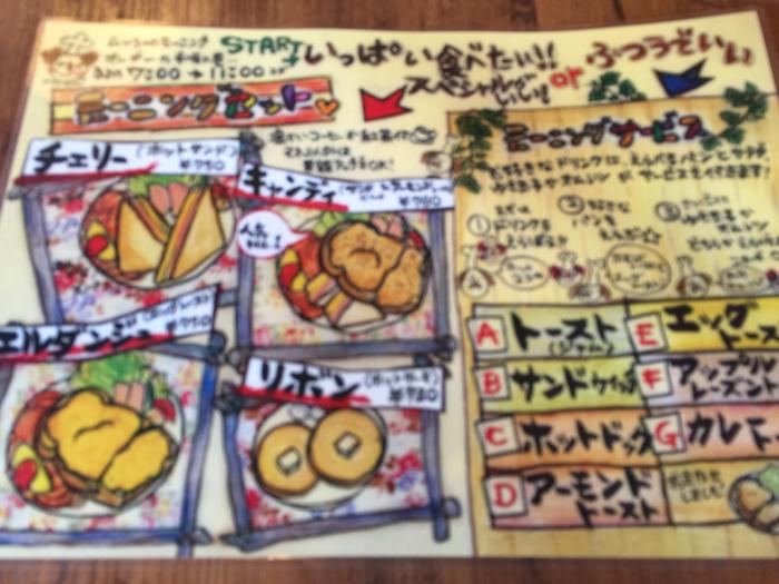 姫路へ。_c0175022_19263411.jpg