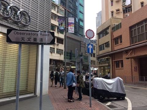 香港のコリアンタウンに行く a visit to korean town in hong kong