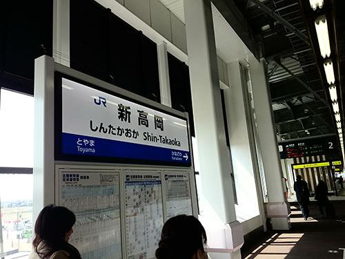 「小松研治先生退職記念展」へ行ってまりました。_f0171840_16440470.jpg