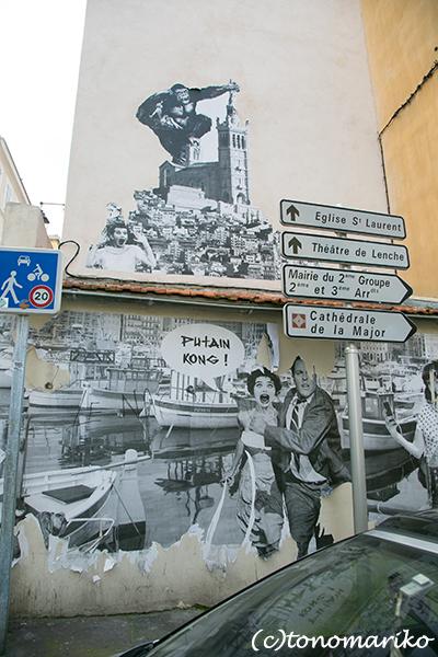 マルセイユで見つけた素敵な街角アートたち_c0024345_03541237.jpg