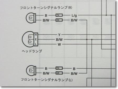 ヘッドライト配線の修正_c0147448_10393854.jpg