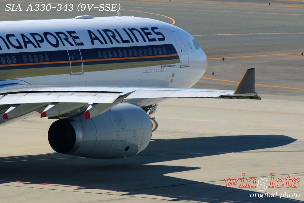 '17年 中部国際空港(セントレア)レポート ・・・ SIA/9V-SSE_f0352866_20524995.jpg