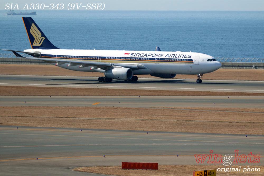 '17年 中部国際空港(セントレア)レポート ・・・ SIA/9V-SSE_f0352866_20531048.jpg