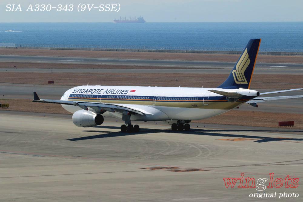 '17年 中部国際空港(セントレア)レポート ・・・ SIA/9V-SSE_f0352866_2053137.jpg