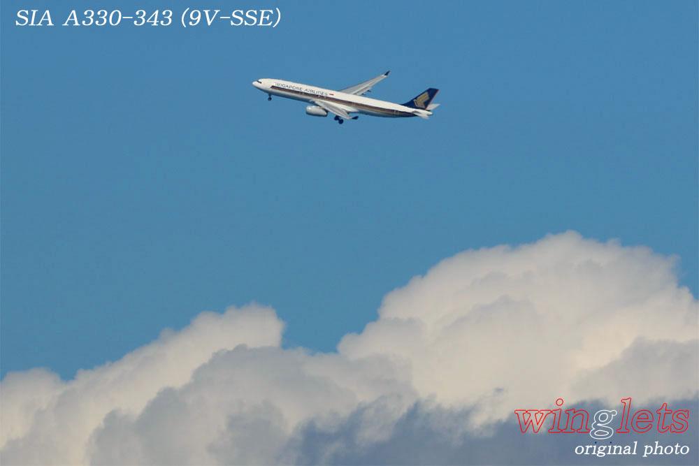 '17年 中部国際空港(セントレア)レポート ・・・ SIA/9V-SSE_f0352866_20532855.jpg