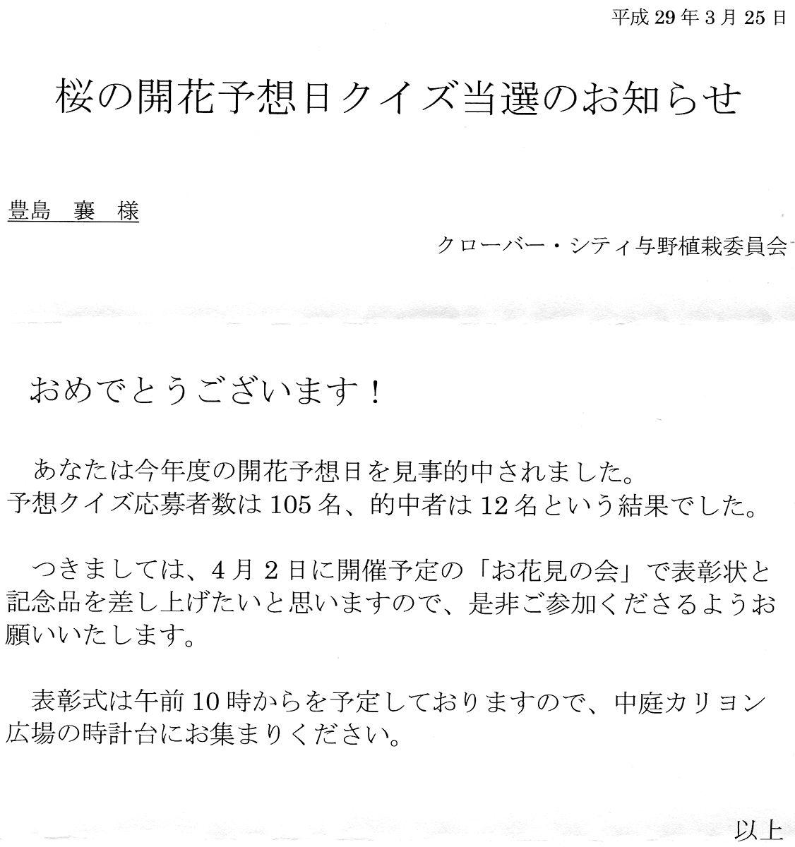 f0104277_617726.jpg