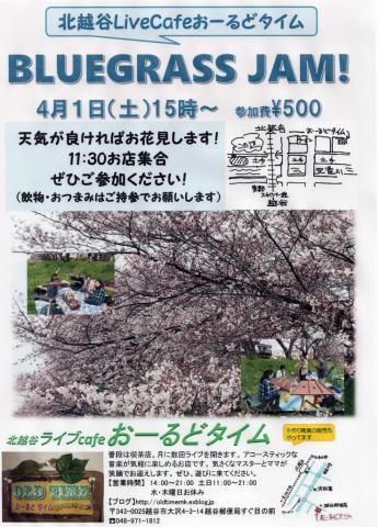 d0225380_20130641.jpg