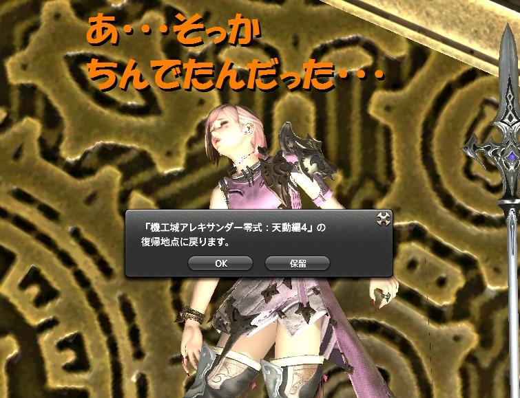 b0296791_1881279.jpg