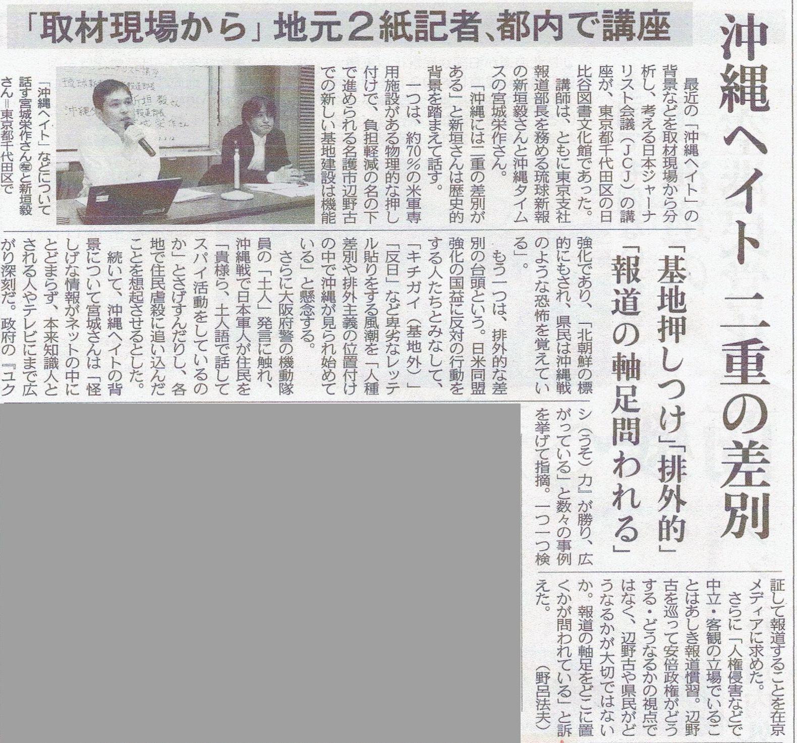 2017年3月30日熱川温泉招待旅行 その14_d0249595_12572161.jpg