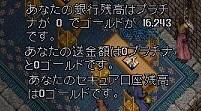 e0068900_23441312.jpg