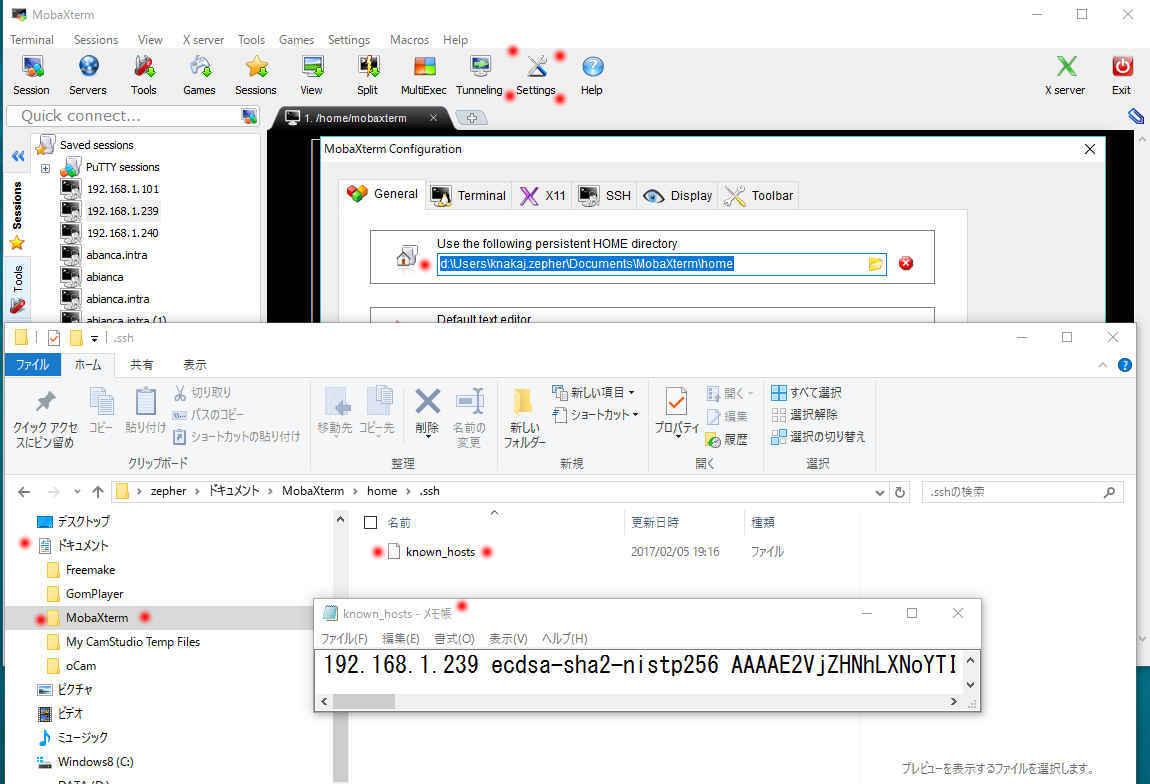 movaXterm 接続できない。 known_hosts はどこにある? Host key verification failed_a0056607_11151294.jpg