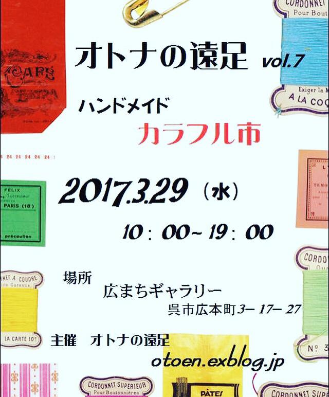 c0290908_19424378.jpg