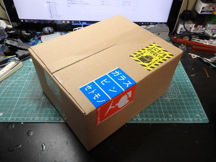 f0050611_20080881.jpg