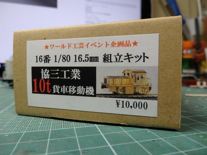 f0050611_20081222.jpg