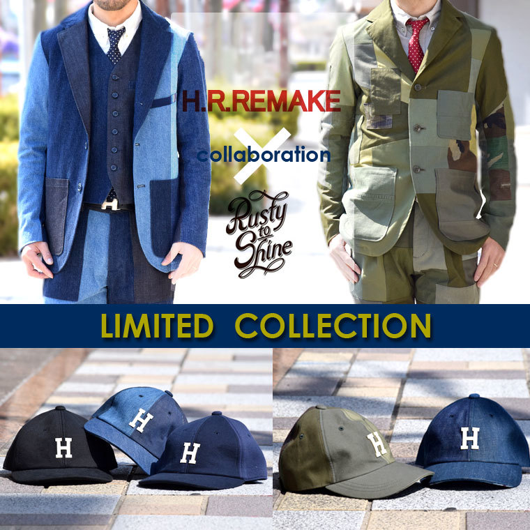 ★H.R.REMAKE×ラスティートゥーシャイン LIMITED COLLECTION★_e0084716_19584000.jpg