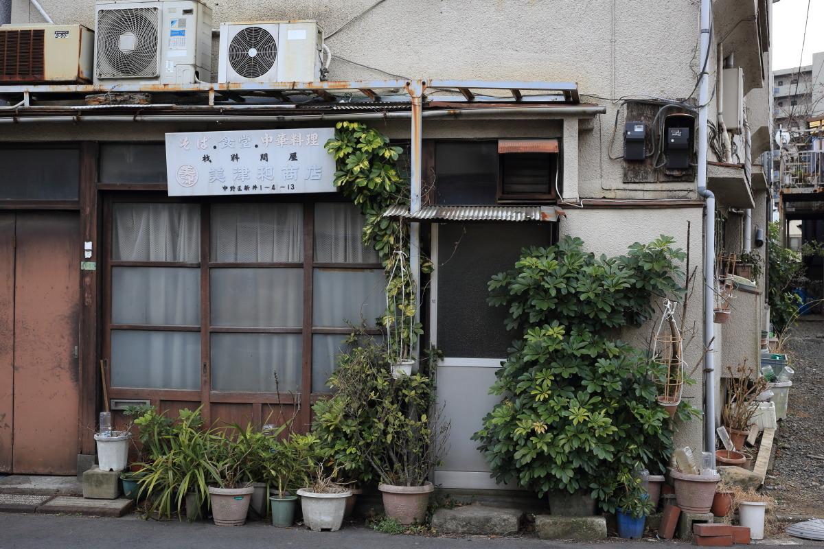 中野  新井薬師界隈_b0061717_1205885.jpg