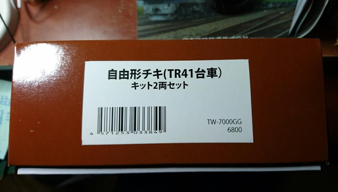f0203926_2250037.jpg