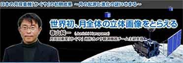 『日本の科学者らが月面に地下トンネルを発見』/ スプートニク_b0003330_1302825.jpg