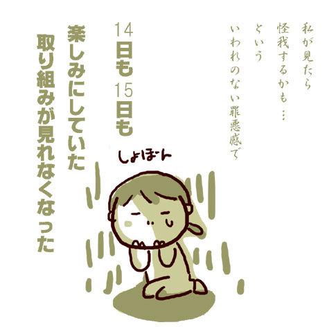 f0368538_17484142.jpg