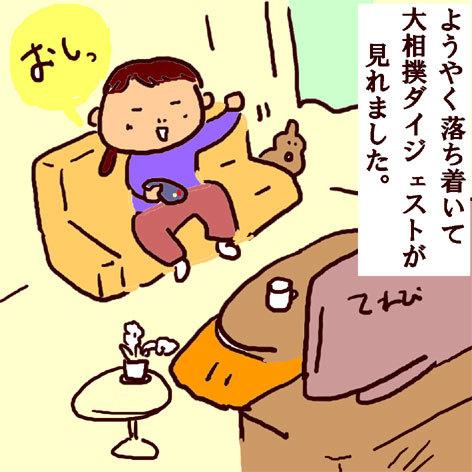 f0368538_17484669.jpg