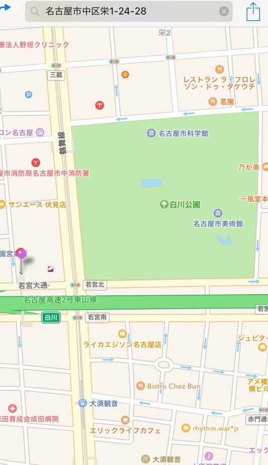 SOUND SHOOTER 写真展@名古屋_e0121640_12452491.jpg