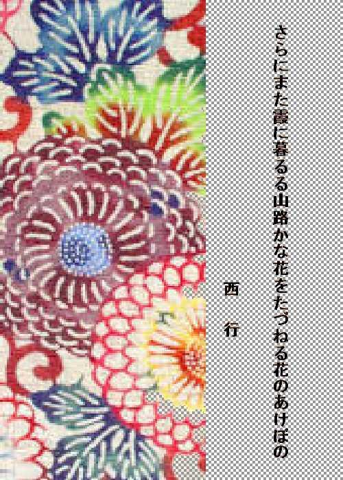 f0117041_06224466.jpg