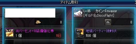 e0052353_011939.jpg