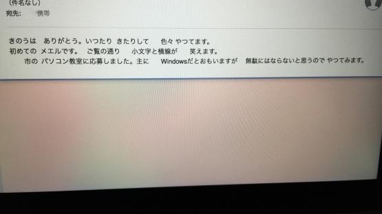 b0300759_08441548.jpeg