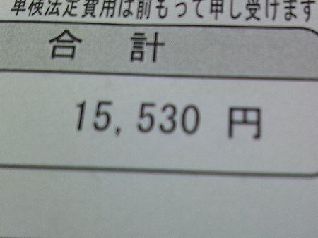 e0153559_22421980.jpg