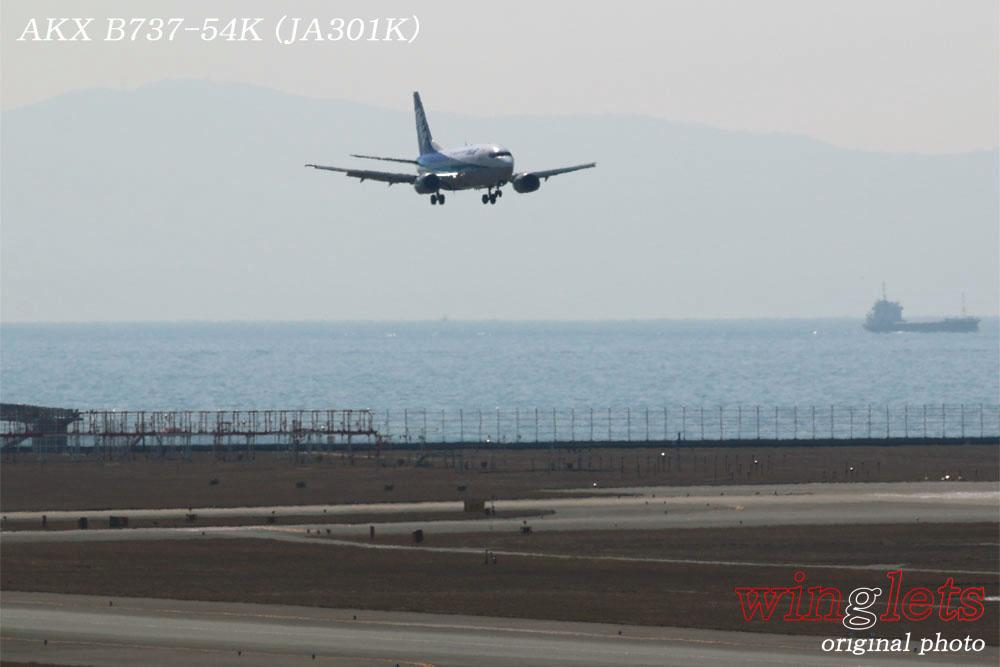 '17年 中部国際空港(セントレア)レポート ・・・ AKX/JA301K_f0352866_1520159.jpg